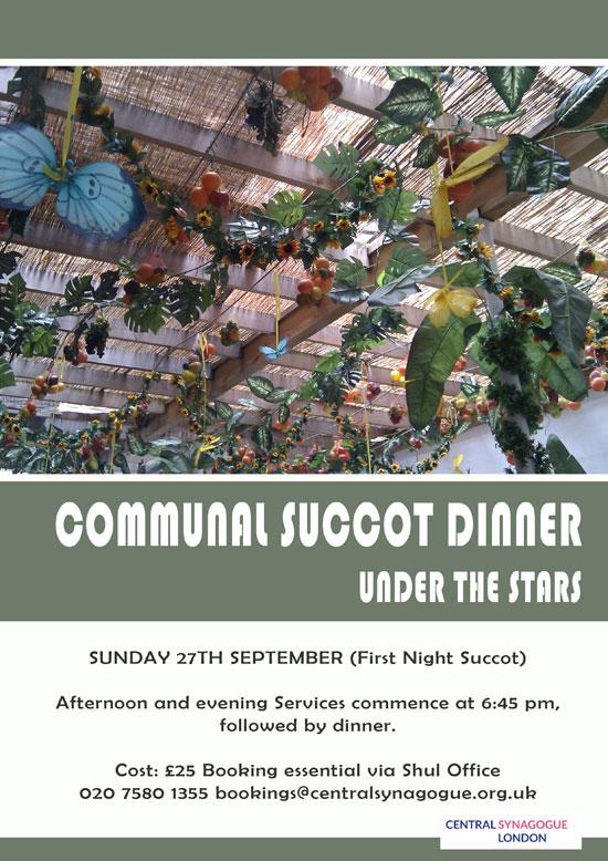 Succot-Dinner-2015-copy