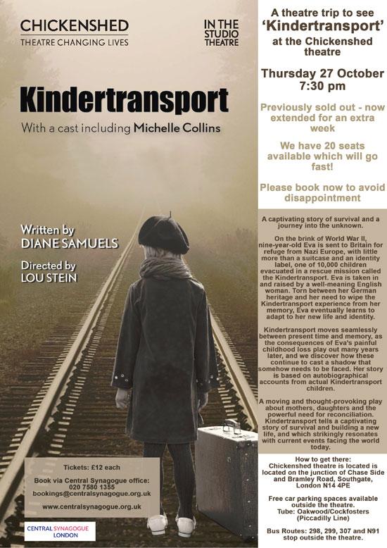 kindertransport-copy