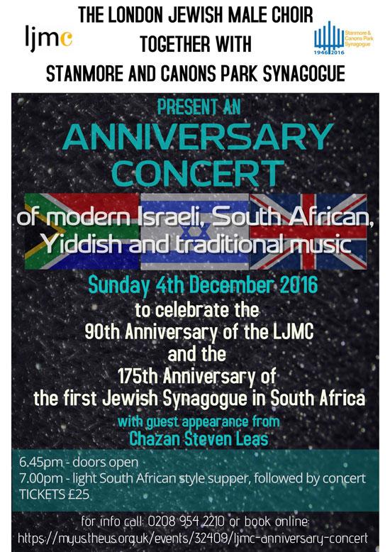 ljmc-dec-4th-concert-poster