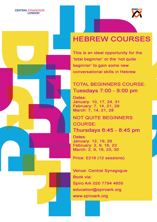 hebrew-courses-jan-2017-cop