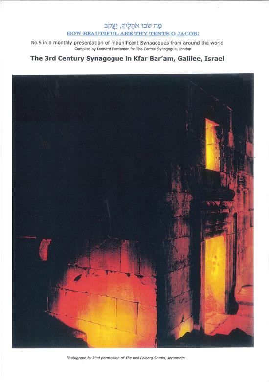 Synagogue28feb