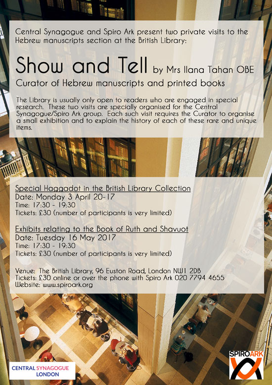 British-Library-tours-copy