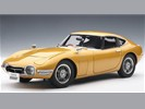 AutoArt | Toyota 2000GT Coupe 1965 (1:18) Gold