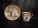 Mocca kopje Japans Kutani porcelein, (niet antiek)