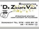 """Spackspuiter """"De Zwarte Valk"""""""