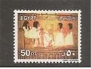 Koninklijk paar en muzikanten, uit Egypt.