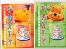 PARTY UITNODIGINGSKAARTEN KINDEREN 20 stuks Winnie the Pooh.