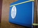 Mijn creche- en oppasboek