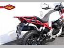Moto Guzzi V 85 TT (2020)
