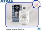ATAG Premium filter (5231JA2002A)
