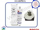 Bosch CS-51 Waterfilter