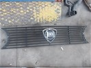Front grill for Lancia Fulvia Coupè