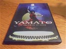 Yamato - thunder tour 2005/2006 live in mexico