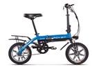 RICH BIT TOP-618 Electric City Bike Max 35km/h 40km Range.