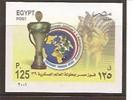 Blok Egypte