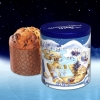 Panettone Uster on Ice Edition Zeughausareal Uster Biglietti