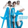 """""""Alt"""" SAL am Lindaplatz Schaan (FL) Tickets"""