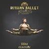 Russian Ballet Jewels IV : Théâtre du Léman Genève Tickets