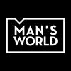 Man's World Expo Beaulieu Lausanne Lausanne Tickets