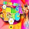 Summer Of Love Alte Kaserne Zürich Tickets