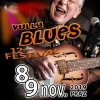 12ème Vully Blues Festival - Vendredi / Freitag Caveaux du village de Praz 1788 Praz (Vully FR) Tickets
