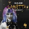 Lametta - Silvesterparty Balz Klub Basel Billets
