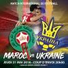 Maroc vs Ukraine Stade de Genève Genève Tickets