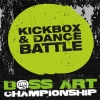 Boss-Art Championship BOSSARD Arena Zug Tickets