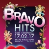 Bravo Hits goes Nordportal Nordportal Baden Tickets