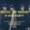 Seoul By Night, K-Pop & K-HipHop Party & All Style La Cave du Bleu Lézard Lausanne Tickets