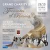 Treasures of Russia Beau Rivage Palace Lausanne Biglietti