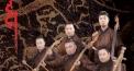 Domog - Der Klang der mongolischen Steppe