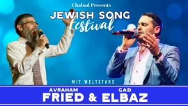Jewish Song Festival Theater 11 Zürich Tickets