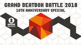 2-Day Pass: Grand Beatbox Battle Volkshaus Basel Billets