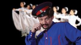 Tanzshow der Don-Kosaken Gemeindesaal Zollikon Tickets