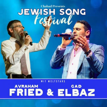 Jewish Song Festival Theater 11 Zürich Tickets