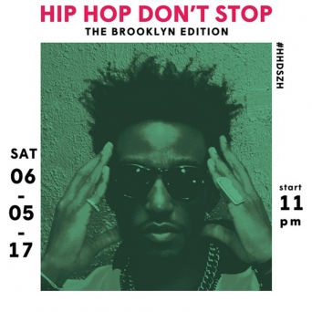 Hip Hop Don't Stop Härterei Club Zürich Tickets