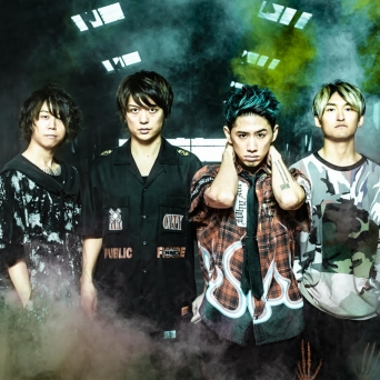 One OK Rock X-TRA Zürich Tickets