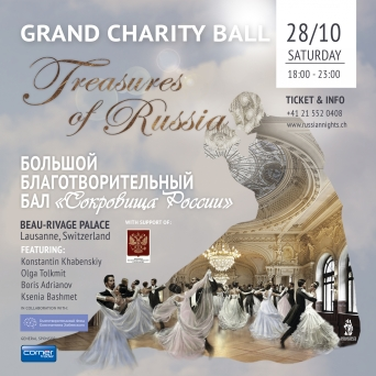 Treasures of Russia Beau Rivage Palace Lausanne Billets