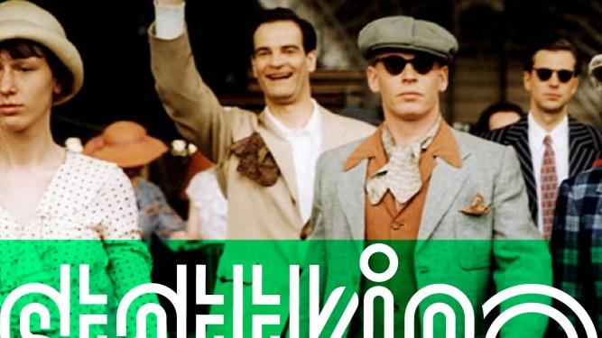 Comedian Harmonists Ehemaliges Kino ABC Zürich Tickets