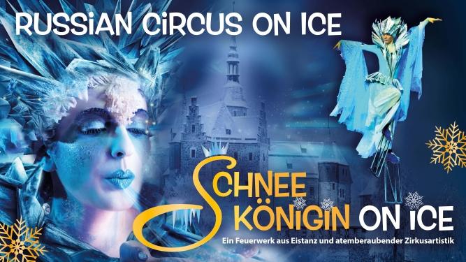 Russian Circus on Ice SAL in Schaan Schaan (FL) Tickets