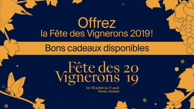 Bons cadeaux FeVi Arène Vevey Tickets