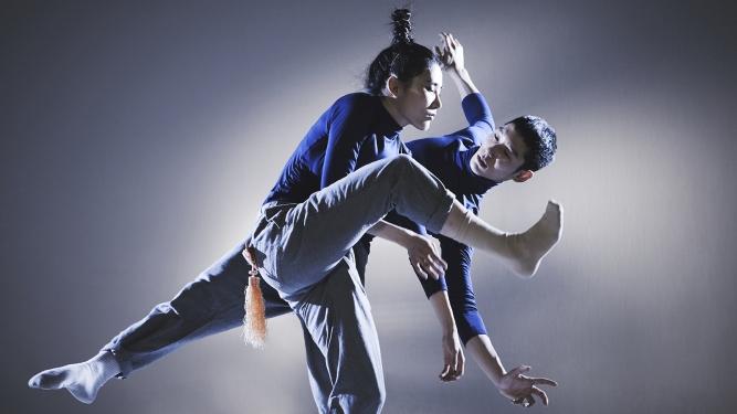 Jeon Misook Dance Company Phönix Theater Steckborn Billets