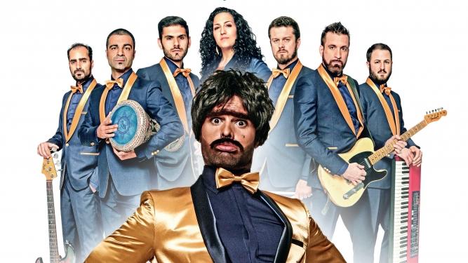 Müslüm and the Süpervitamins Casino Herisau Tickets