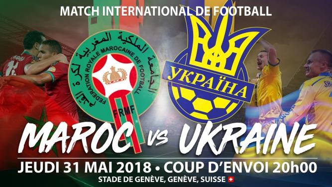 Maroc vs Ukraine Stade de Genève Genève Billets