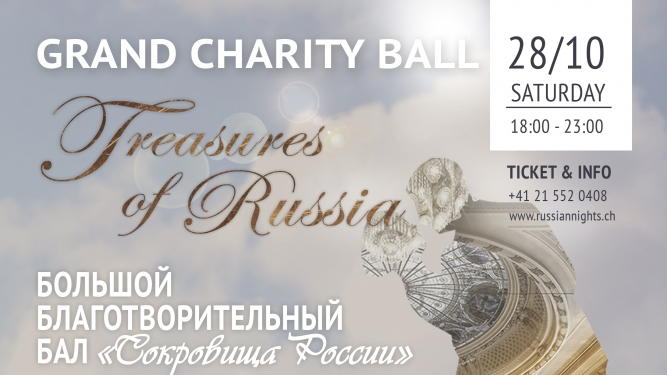 Treasures of Russia Beau Rivage Palace Lausanne Tickets