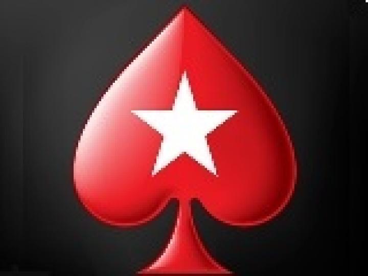Pokerstars continuera la refonte de son programme VIP en 2017