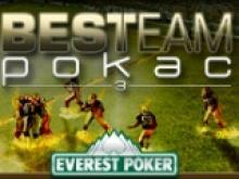Championnat Best Team Pokac - Saison IV - 2011