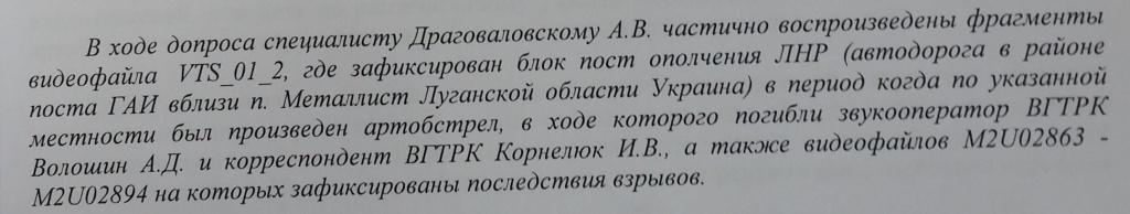 SAM_3539.JPG