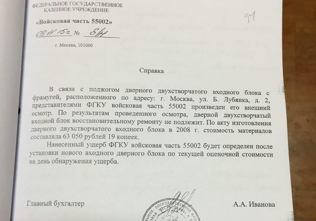 PAvlenskyvrez2.jpg